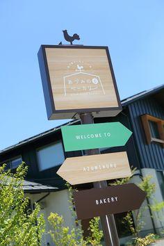 Bakery Shop Design, Coffee Shop Design, Environmental Graphics, Environmental Design, Sign Display, Signage Design, Lettering, Signs, Interior Design