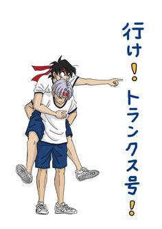 「トランクスと悟天とベジータ。」/「aomushi」の漫画 [pixiv]