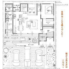 Home Design Plans, Plan Design, Japanese Architecture, Architecture Design, Japanese Interior, Hiding Places, Japanese House, House Layouts, Building A House