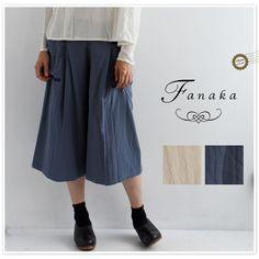 【Fanaka ファナカ】 コットン Wガーゼ ワイド パンツ (62-2114-105)