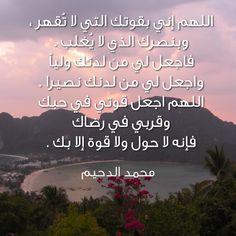 ﴿ إِنَّ رَبَّكَ هُوَ الْقَوِيُّ الْعَزِيزُ ﴾