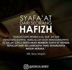 Reminder Quotes, Self Reminder, Words Quotes, Muslim Quotes, Religious Quotes, Quran Verses, Quran Quotes, Islamic Inspirational Quotes, Islamic Quotes