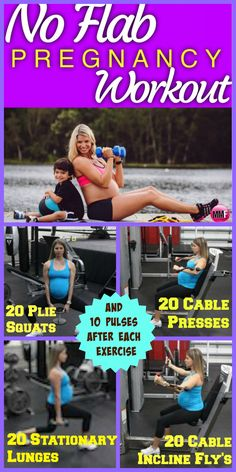 No Flabby body during pregnancy with workouts like this.  Great home pregnancy workout to try.  http://michellemariefit.com/no-flab-pregnancy-workout/