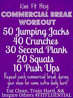 Commercial Break Workout! - Do this during each commercial, and add some jump rope. Makes me feel better about lazy tv days!