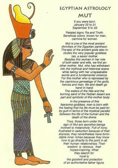 Egyptian Horoscope for Mut. Character Traits, Hidden Talents for Men and Women by Date of Birth: Legacy of the Patron Deity in Ancient Astrology. Egyptian Mythology, Egyptian Symbols, Ancient Egyptian Art, Egyptian Goddess, Ancient History, European History, Ancient Aliens, Ancient Greece, American History
