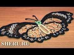 Бабочка в технике румынского кружева Урок 61 часть 3 из 3
