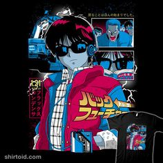 Back to the City Pop | Shirtoid #anime #backtothefuture #byhqartwrk #film #japanese #manga #martymcfly #movies #yuyuhakusho