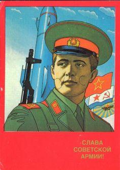 Советские открытки к 23 февраля День красной армии и военно- морского флота СССР