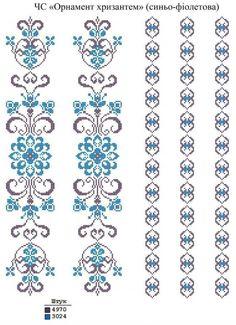 Cross Stitch Bookmarks, Cross Stitch Borders, Modern Cross Stitch Patterns, Cross Stitch Flowers, Cross Stitch Designs, Cross Stitching, Cross Stitch Embroidery, Hand Embroidery, Embroidery Stitches Tutorial