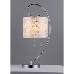 Lighting. Outstanding Real Cool Design For Table Lamp. Cute Cool Really Table Lamp Design Ideas Featuring White Classy Pattern Cased Shade Lamp And Polished Iron Arc Pole And Round Sturdy Base Stand. Really Cool Table Lamps