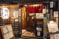 A traditional izakaya experience in one of the coolest neighbourhood in Tokyo - Shimokitazawa. An izakaya is a Japanese bar that also serves food.