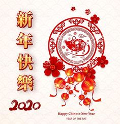Happy Chinese New Year 2020 year of the rat paper cut style. Lunar New Year 2020, Chinese New Year 2020, Happy Chinese New Year, Character Meaning, Invitation Cards, Invitations, Year Of The Rat, Chinese Characters, Cut And Style