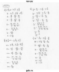 Аудиоприложение к учебнику биболетова 8 класс.