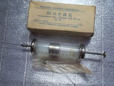 "rare type old vintage soviet medical device - big glass hypodermic syringe ""REKORD"" - 20 ml, in box made in USSR in 1972. $27.00, via Etsy."
