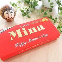 *  Happy Mother's Day from my husband💕  ・  母の日に…^  我が家の頼れる旦那ちゃんから〜😄  ・  夫:「ちゃんと見てね♡」  私:「わぁ!母の日パッケージなんだぁ♡」  夫:「・・・」  ・  …1時間後…  ・  夫:「ちゃんとよ〜く見てね♡」  私:「ぅん、ありがとう!見たよ!…ん?えぇーー??」  ・  昨日は嬉しい1日となりましたっ🤗  ・  ・  15 May 2017  ・  ・  #母の日   #夫からのプレゼント #母の日プレゼント ・  まさか #チョコレート #ロッテ #lotte #ガーナ   #ガーナミルクチョコレート の#パッケージ が  #自分の名前 になってるだなんて😅  ・  #サプライズ を用意してくれる  #優しい夫 に #感謝 です✨  ・  #igers #igersjp #ig_japan #chocolat #ghana #surprise #myname #package #lovers_home4 #notonlymama #thankyou
