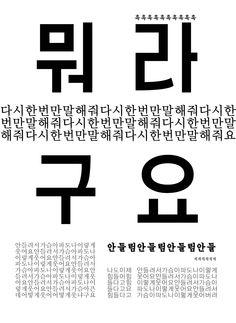 t212_KUb_박은선_w12_02a