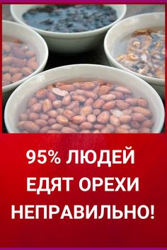 Health And Beauty, Beans, Vegetables, Food, Kitchens, Health, Meal, Beans Recipes, Essen