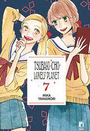 椿町ロンリープラネット [Tsubaki-chou Lonely Planet vol Manga Art, Anime Manga, Anime Art, Akatsuki, Daytime Shooting Star, Tsubaki Chou Lonely Planet, Cool Anime Pictures, Hirunaka No Ryuusei, Manga News