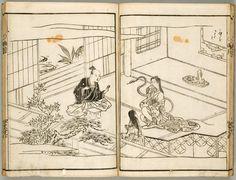 雨月物語(うげつものがたり)| 国文学研究資料館