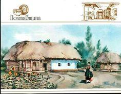 Житловий комплекс, с. Великі колишнього Кобеляцького повіту Полтавської губернії, тепер Кобеляцького району Полтавської області