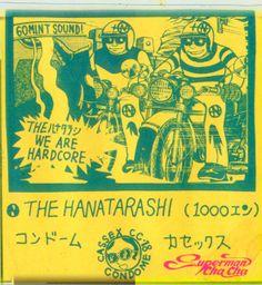 The Hanatarashi - We Are Hardcore (CD, Superman Cha Cha, 2005)