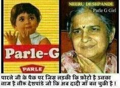 Parle G Girl Now A Grandmother
