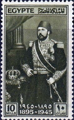 Egypt 1945 Death of Ismail Pasha SG 303 Fine Mint SG 303 Scott 253 Other British Commonwealth Empire and Colonial stamps Here Puppy Wallpaper Iphone, Barbary Coast, Old Egypt, Fauna, Luxor, Stamp Collecting, World History, Postage Stamps, The Past