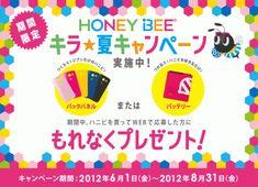 Honeybee_campaign