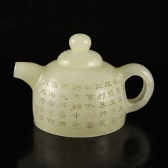 Vintage Chinese Hetian Jade Teapot Carved Poetry 中國清代 和田玉老玉茶壺