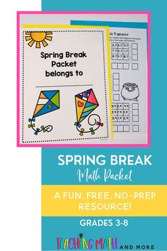Ready for Spring Break? Send home your students with math worksheets to help review key math skills. Kids will have fun while they're practicing math! Perfect for grades 3, 4, 5, 6, 7, 8. Download your free packet today!