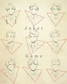 ジョーカー・ゲーム … Joker Game Anime, Best Series, Jokers, Live Action, Art Tutorials, Salad, Animation, France, Draw