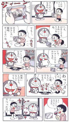 ドラえもん / Doraemon (1982)