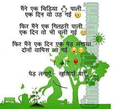 Save Tree Hindi slogan for Earth Day Environment ...