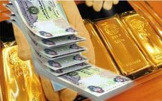 Latest gold and currency rates in UAE today: Gold sinks to low Gold Rate, Gold Tips, Helpful Hints, Sinks, India, Money, Finance Tips, Attraction, Gentleman