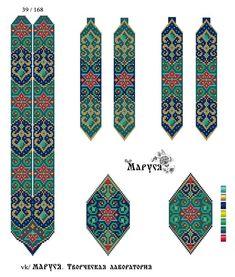 Bead Loom Patterns, Craft Patterns, Beading Patterns, Beaded Banners, Beaded Necklace Patterns, Bead Crochet Rope, Bead Loom Bracelets, Tear, Beaded Ornaments