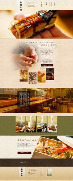 top- Best Restaurant Websites, Restaurant Website Design, Restaurant Website Templates, Website Design Company, Restaurant Recipes, Food Web Design, Menu Design, Food Website, Website Ideas