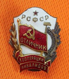 Soviet Russian Russia USSR Disability Cooperation Excellent Badge Order Medal | eBay