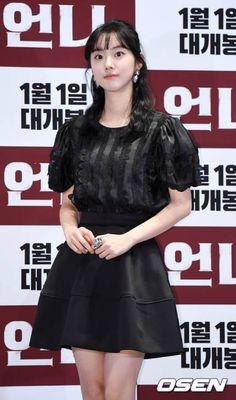 Korean Actresses, Korean Actors, Actors & Actresses, Just Dance, Women's Fashion, Park, Beautiful, Dresses, Vestidos