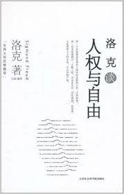 """""""人权 自由""""的图片搜索结果 Calligraphy, Lettering, Calligraphy Art, Hand Drawn Typography, Letter Writing"""