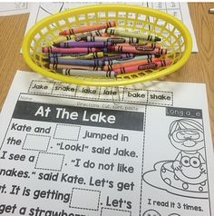 Sight Word Cut and Paste,  Phonics and Grammar passages make centers easy and fun.