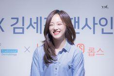 Kim Sejeong, Jellyfish Entertainment, Sehun, Kpop Girls, Celebs, Singer, Actresses, Safe Place, Female