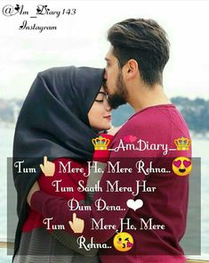 Alish khan 😍 Muslim Love Quotes, Couples Quotes Love, Love In Islam, Love Me Quotes, Couple Quotes, Love Shayari Romantic, Romantic Poetry, Romantic Love Quotes, Wife Quotes