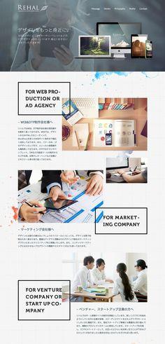 デザイン事務所リハル - rehal | JAYPEG