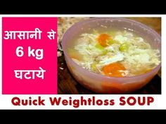 Quick Fat Cutter SOUP | LOSE 6 kg fast | Weightloss Chicken Soup | Tried n' Tested - YouTube