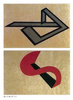Laszlo Peter Peri, Space Constructions, Linocut Portfolio, 1922-23 Constructivism, Abstraction, Art Constructivism, Constructivism Architecture
