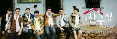 Enjoy Korea with Hui: 'Where Is My Friend's Home,' in Pokhara, Nepal Korean Variety Shows, Korean Entertainment, Nepal, Entertaining, Coffee, Tv, Friends, Kaffee, Amigos
