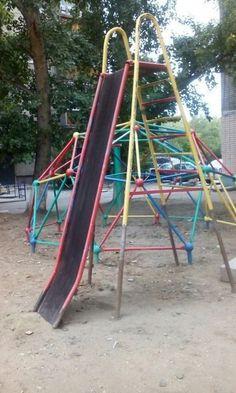 Testing Your True Childhood Bravey