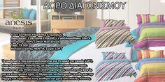Διαγωνισμός του Anesis Home με δώρο 4 σετ σεντόνια ΚΕΝΤΙΑ, υπέρδιπλα, 4 τεμαχίων,http://www.diagonismoidwra.gr/?p=10162