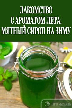 Preserves, Pickles, Cucumber, Grilling, Food And Drink, Drinks, Cooking, Recipes, Russian Cuisine