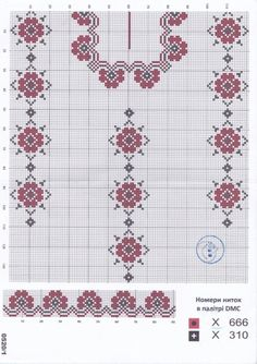 This Pin was discovered by Юли Chinese Embroidery, Folk Embroidery, Ribbon Embroidery, Cross Stitch Embroidery, Embroidery Patterns, Knitting Patterns, Cross Stitch Letters, Cross Stitch Borders, Cross Stitch Charts